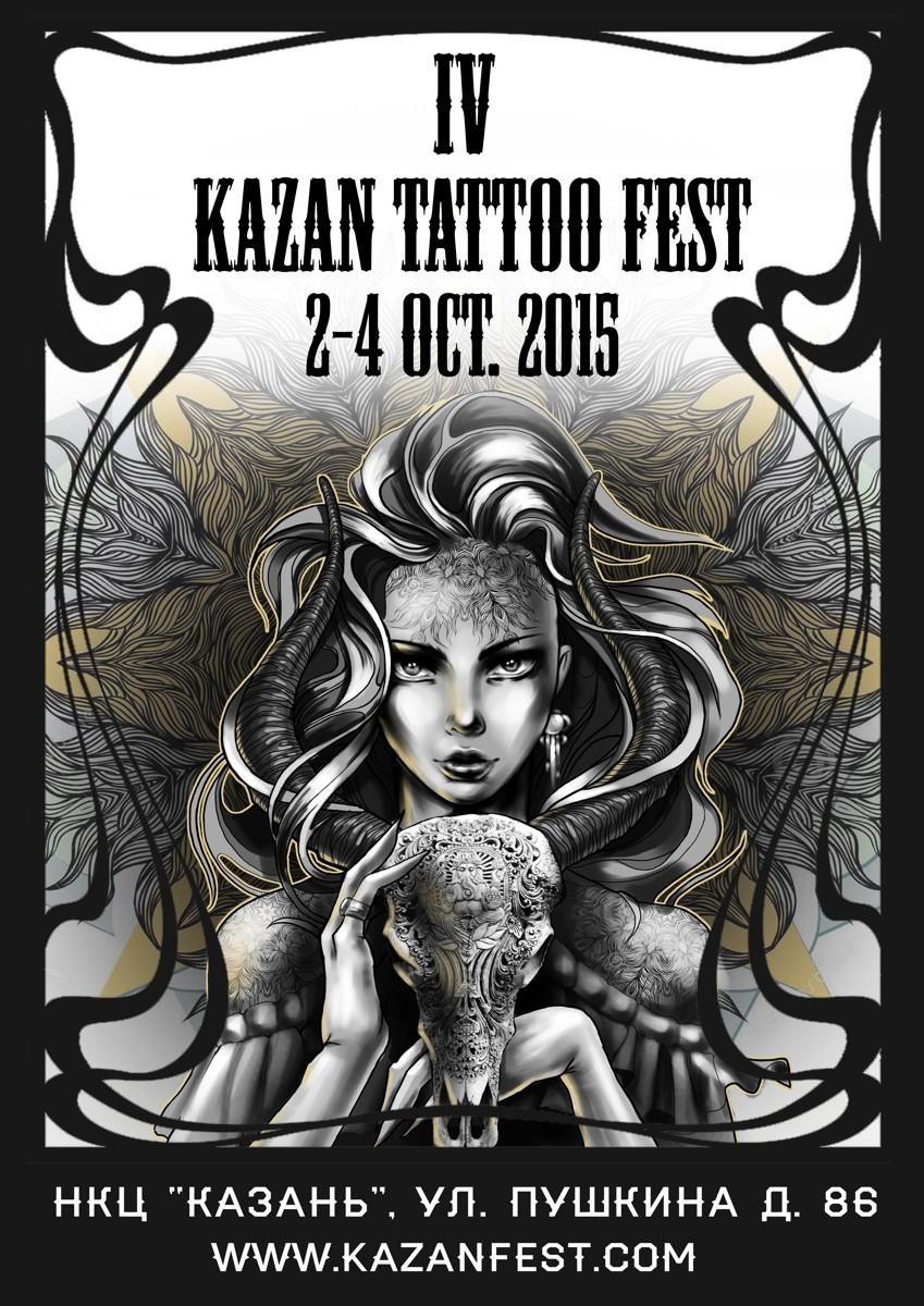 IV фестиваль татуировки в Казани