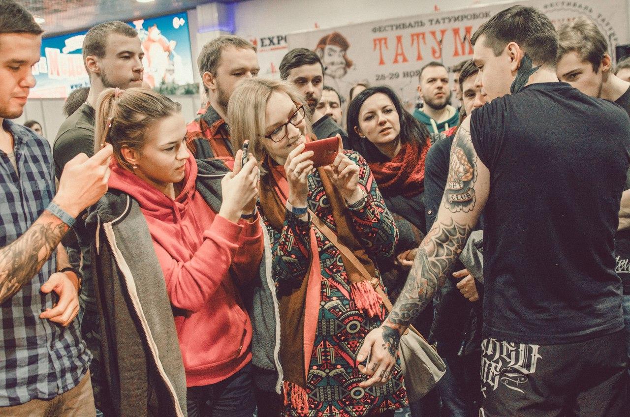 ТатуМо 2015, Воронеж