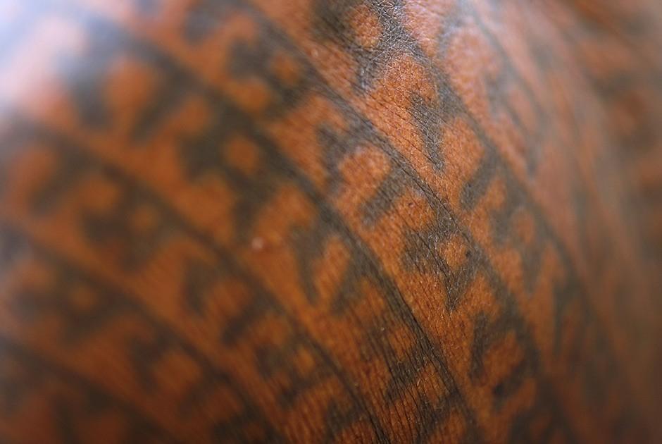 Рамнами Самадж - татуировка имени бога Рамы