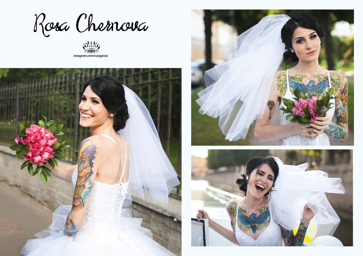 книга «I'm Tattoo Model», Роза Чернова