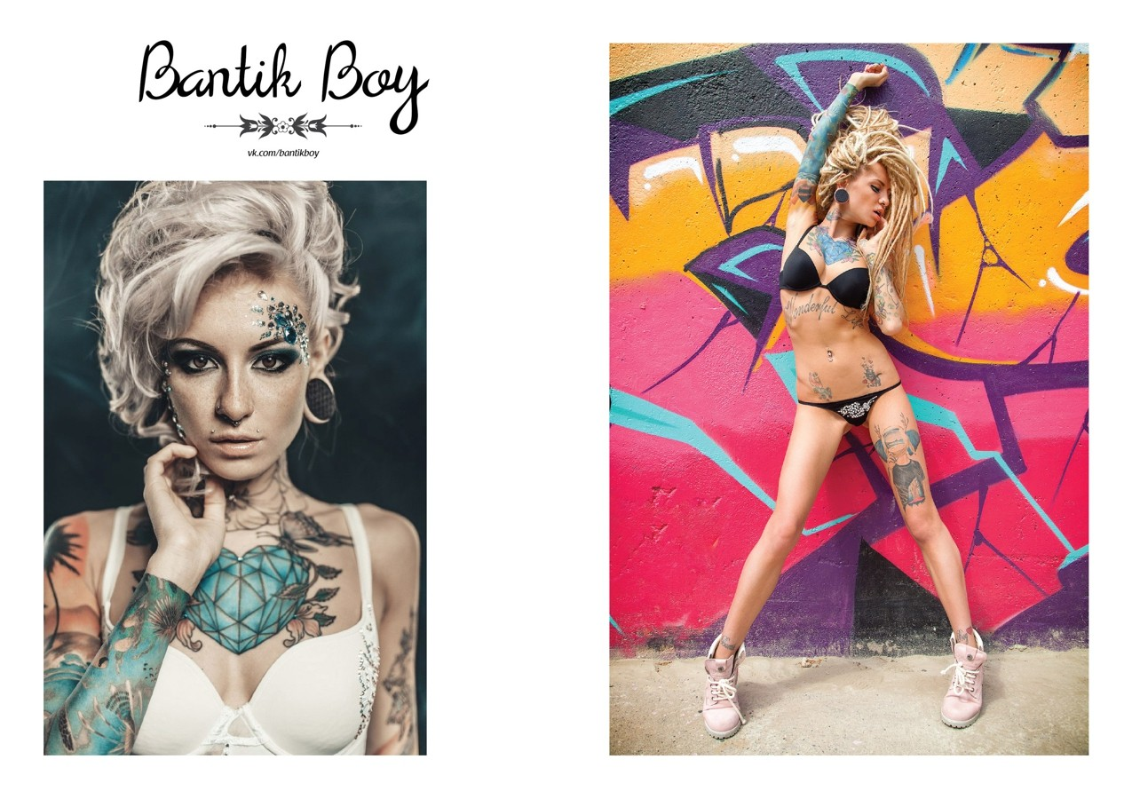 книга «I'm Tattoo Model», Бантик Бой