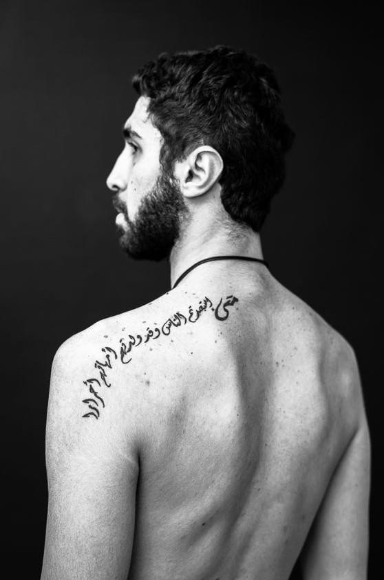arab ink, каллиграфия, татуировка, иордания, ближний восток