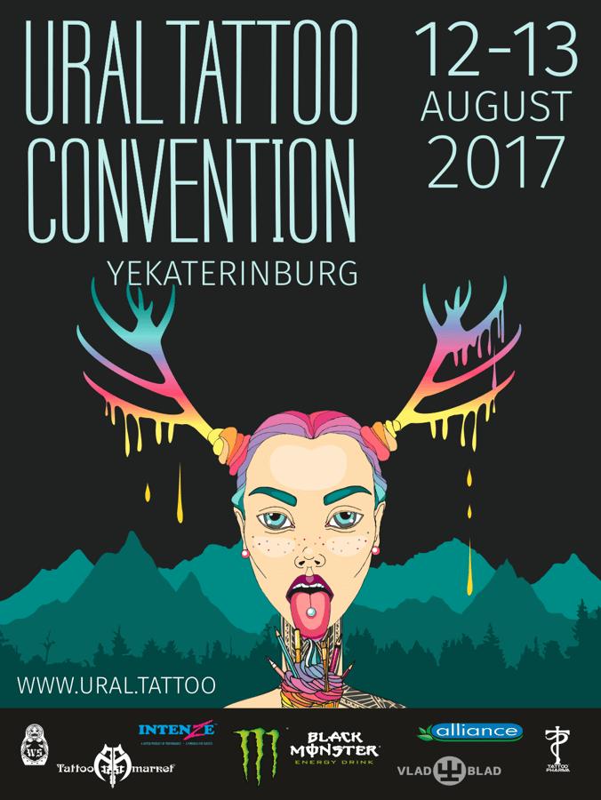 4-я Ural Tattoo Convention 2017