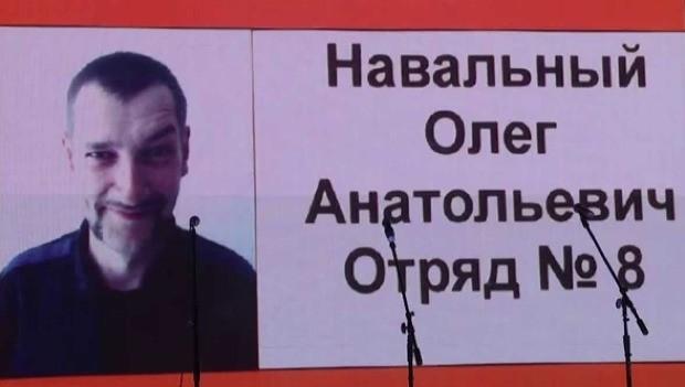 олег навальный, алексей навальный, тюремная татуировка, русская тюрьма