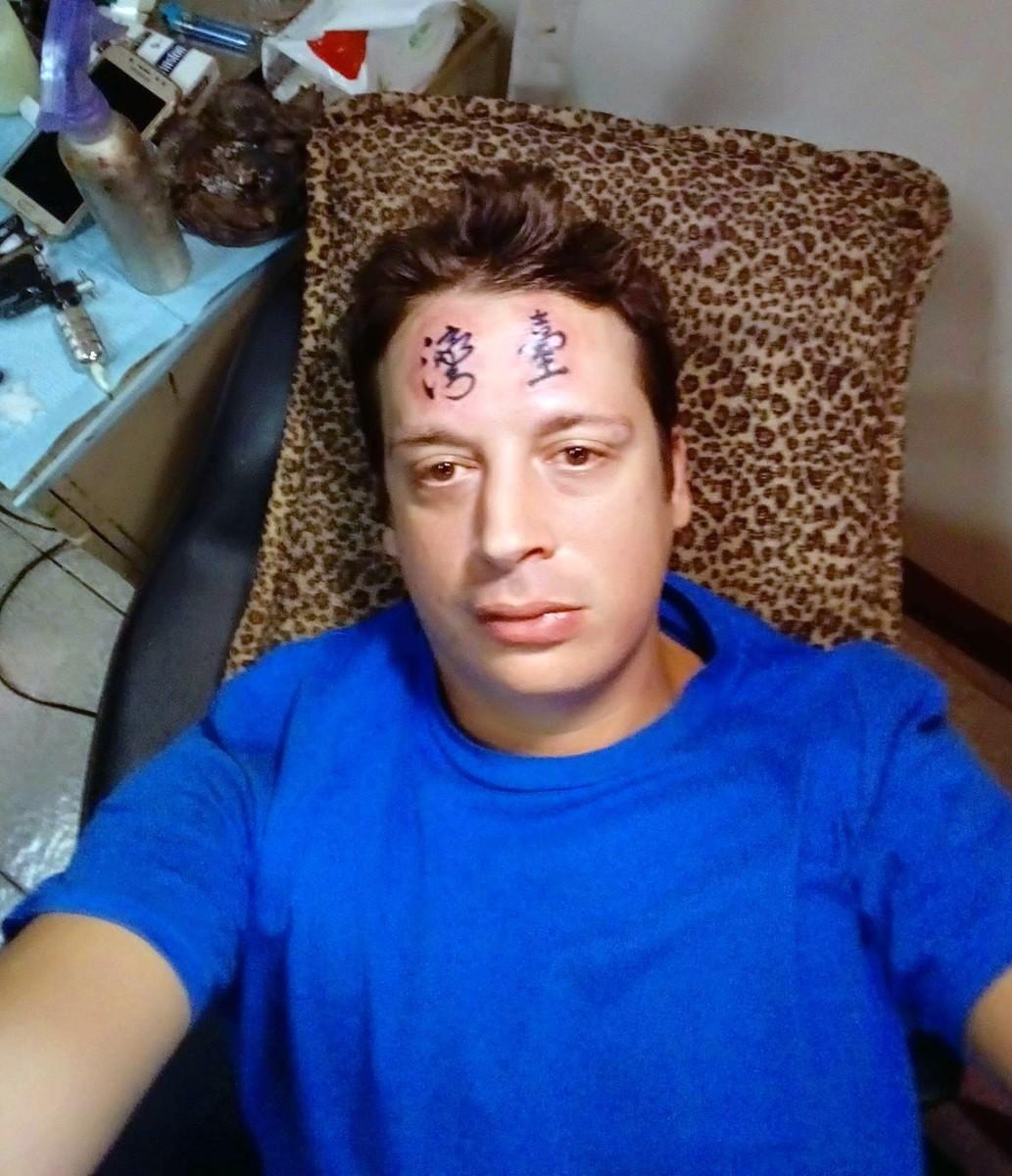 татуировка на лице, тайвань, независимость, пол фиррелл, англичанин
