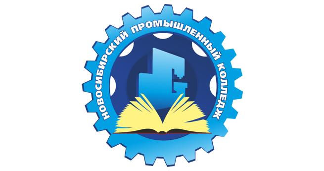 новосибирский промышленный колледж, запрет на усы, бороды и татуировки