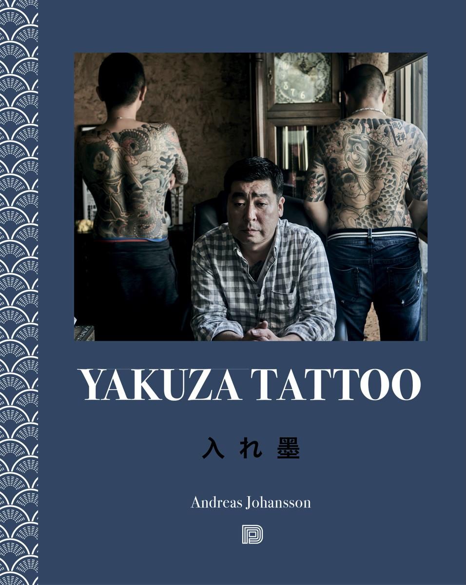 книга Yakuza Tattoo (Татуировки Якудза)